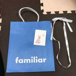 ファミリア(familiar)の匿名配送 ファミリア  ショッパー ショップ袋 おまけ(メッセージカード&リボン(ショップ袋)