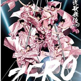 Johnny's - 滝沢歌舞伎ZERO 初回限定盤  DVD