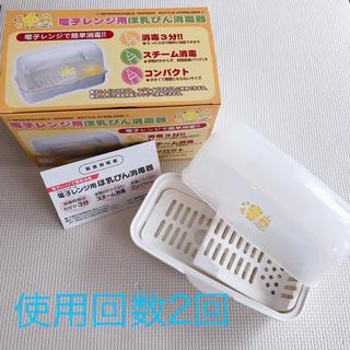 西松屋 - 電子レンジ用ほ乳びん消毒器 西松屋