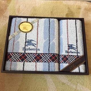 バーバリー(BURBERRY)のバーバリー  バスタオル&フェイスタオル(タオル/バス用品)