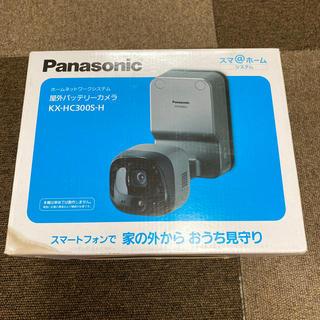 パナソニック(Panasonic)の屋外バッテリーカメラ KX-HC300S-H Panasonic(防犯カメラ)