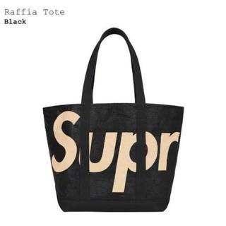 シュプリーム(Supreme)のSupreme Raffia Tote 黒②(トートバッグ)