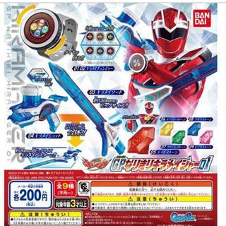 BANDAI - 魔進戦隊キラメイジャー GPなりきりキラメイジャー01