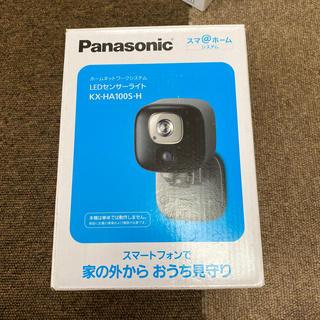 パナソニック(Panasonic)のKX-HA100S-H ホームネットワークシステム(防犯カメラ)