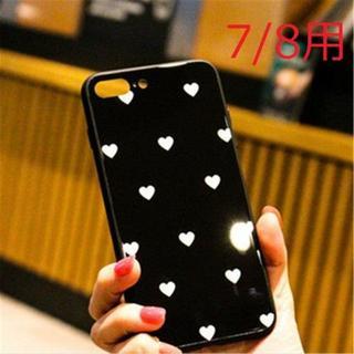 【iPhone7/8用】ブラックケースに白ドットハート柄