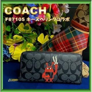 コーチ(COACH)のCOACH 長財布 F87105コーチ コーチ×キース ヘリング(長財布)
