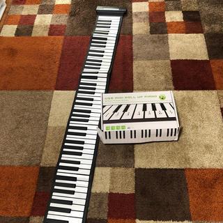 ROLL PIANO 88鍵盤(電子ピアノ)