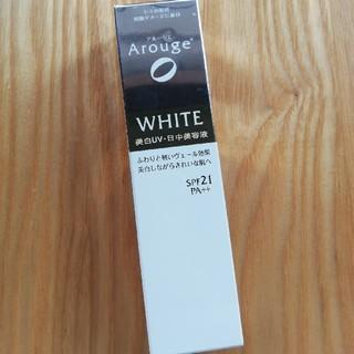 アルージェ(Arouge)のアルージェ ホワイトニング UVデイエッセンス 30g(美容液)