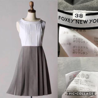 FOXEY - 美品 フォクシー FOXEY 掲載 小顔 タキシード ワンピース