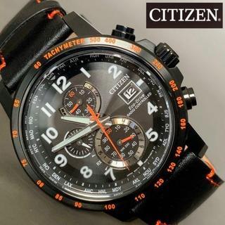 シチズン(CITIZEN)の高級シチズン CITIZEN 電波ソーラー  エコドライブ メンズ 腕時計(腕時計(デジタル))