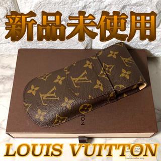ルイヴィトン(LOUIS VUITTON)の新品未使用❣️ルイヴィトン メガネケース ペンケース❣️(サングラス/メガネ)