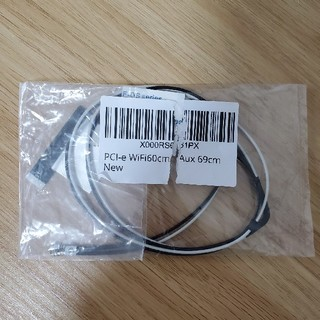 wifi Bluetooth アンテナ