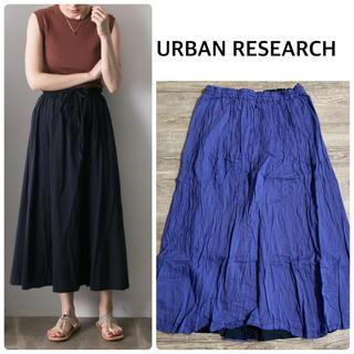 URBAN RESEARCH - 【URBAN RESEARCH】リバーシブル2WAYギャザースカート