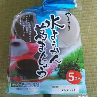 ヤマザキセイパン(山崎製パン)の水羊羮 葛まんじゅう  やまざき(菓子/デザート)
