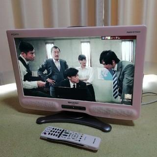 AQUOS - 液晶テレビ AQUOS 20インチ ピンク