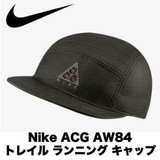 NIKE - 【新品・38%オフ】ナイキ キャップ 帽子 / トレイル ランニング