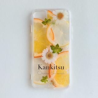人気♡レモンとオレンジの押しフルーツケース (スマホケース)