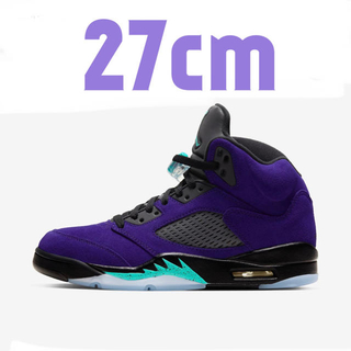 ナイキ(NIKE)のNIKE AJ5 Purple Grape 27cm(スニーカー)