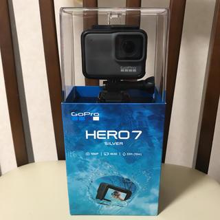 GoPro - GoPro hero7 silver