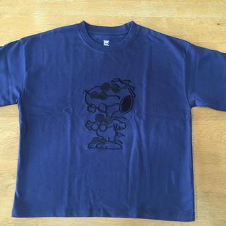 Design Tshirts Store graniph - Design Tshirts Store graniph スヌーピー