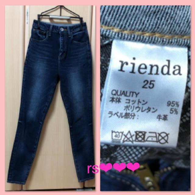 rienda(リエンダ)の新品❤️rienda スキニーデニム レディースのパンツ(デニム/ジーンズ)の商品写真