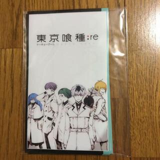 集英社 - 東京喰種 :re マルチケース ジャンプショップ 特典 限定 佐々木琲世