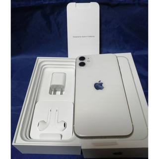 Apple - 新品 未使用 iPhone11 softbank 128GB ホワイト