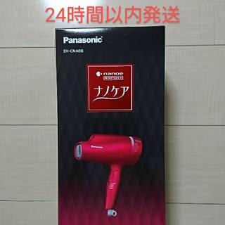 Panasonic - パナソニック ヘアドライヤー ナノケア EH-CNA0B-RP