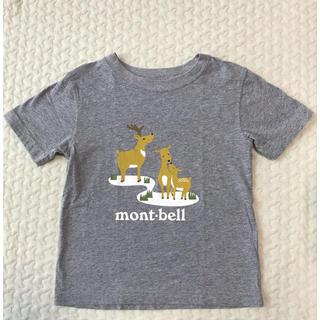 モンベル(mont bell)の【さーさん様専用】モンベル キッズ Tシャツ 110(Tシャツ/カットソー)