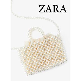 ZARA - ZARA ザラ 新品 パール ショルダーバッグ 結婚式 二次会