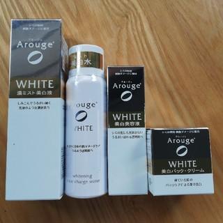 アルージェ(Arouge)のアルージェ ホワイトニングセット(化粧水/ローション)