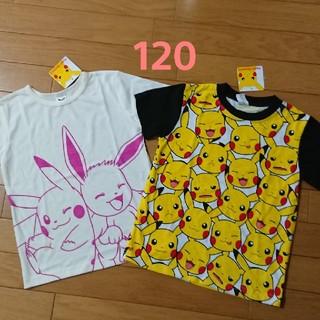 ポケモン - 新品☆ポケモントップス 2枚 120cm Tシャツ 半袖