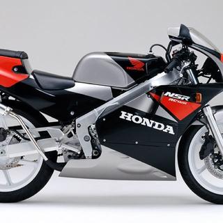 ホンダ - HONDA nsr250r mc18 89 ドッグファイトチャンバー