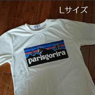 【新品】メンズTシャツ 紳士半袖 パリスゴリラ/parisgorira  L