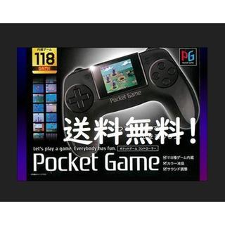 ポケットゲーム コントローラー 内蔵ゲーム118種 Pocket Game