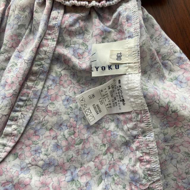 kumikyoku(組曲)(クミキョク)の組曲 スカート キッズ/ベビー/マタニティのキッズ服女の子用(90cm~)(スカート)の商品写真