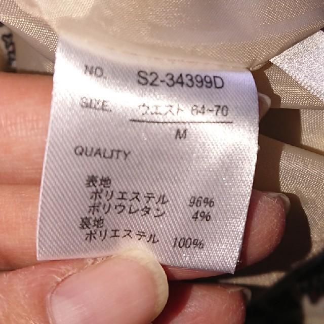 しまむら(シマムラ)のマーメイドスカート レディースのスカート(ロングスカート)の商品写真