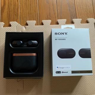 SONY - ソニー WF-1000XM3 ワイヤレスイヤホン