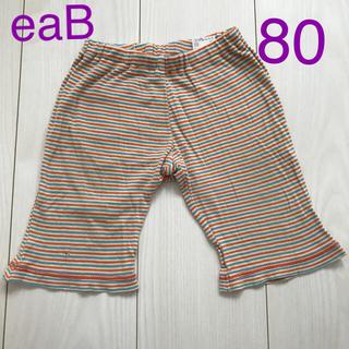 エーアーベー(eaB)のeaB  ボーダー柄パンツ  80(パンツ)