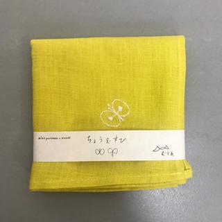 ミナペルホネン(mina perhonen)の新品 ミナペルホネン リネン刺繍 風呂敷 chou cho (弁当用品)