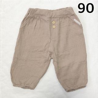 futafuta - 【未使用】バースデイ パンツ 90