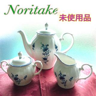 Noritake - ノリタケ  ティーポット クリーマー シュガー 3点セット 未使用❣️