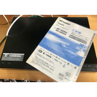 アクオス(AQUOS)のシャープ ブルーレイレコーダ BD-HDS55 1T 訳あり(ブルーレイレコーダー)