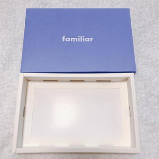 ファミリア(familiar)のファミリア  ギフトボックス(ラッピング/包装)