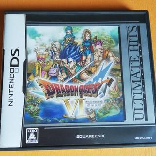 ドラゴンクエストVI 幻の大地(アルティメット ヒッツ) DS