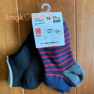 ユニクロ(UNIQLO)のユニクロ ソックス 16〜21cm(靴下/タイツ)