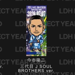 三代目 J Soul Brothers - 今市隆二千社札