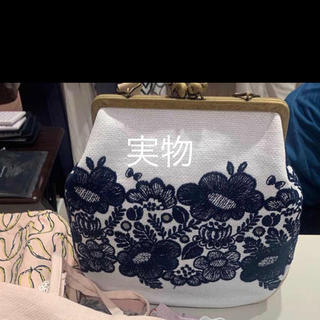 mina perhonen - smile flower cuddle bag 2020 ミナ mina