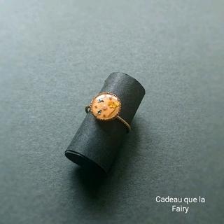 【No.333】オレンジに舞う夏の花(リング)
