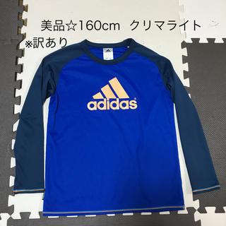 アディダス(adidas)の160cm アディダス クリマライト 長袖Tシャツ 男の子 美品訳あり(Tシャツ/カットソー)
